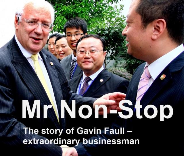 Gavin Faull